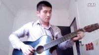 春天里 吉他弹唱  旭日阳刚(汪峰)