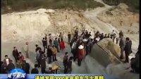 通城发现2000多年前东汉古墓群