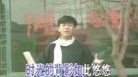 孙浩 - 中华民谣(高清珍藏版)