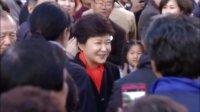 朴槿惠金在中阿里郎非物质文化遗产周年纪念音乐会80分钟完整超清