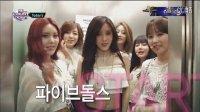 T-ara tara Number9 10 no9 现场-韩国最热人气歌曲