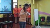 国培 南街幼儿园 专家示范课及点评1