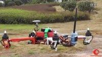 101千米每小时的四轴飞行器-OFM航拍 探索者 OFM Seeker 450 V2特别篇
