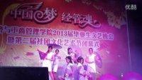 中国风舞蹈《春·寂》