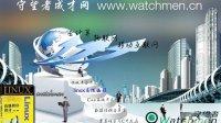 Linux高级程序设计计02.2虚拟地址空间布局_守望者watchmen.cn