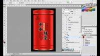 ps教程ps学习ps视频ps安装ps调色ps手绘ps抠图VI制作茶叶包装铁罐