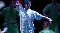 《武韵》--天津体院申博周年庆典,表演者王建东、李云云等