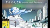 Linux高级程序设计04.1文件流,缓冲区类型_守望者watchmen.cn C编程