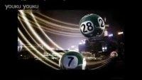 视频: 香港六合彩147期开奖结果148期在线现场直播双色球3D体育彩票