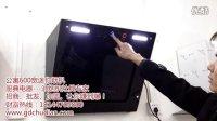 视频: 厨典抽油烟机招商 吸油烟机代理 批发 QQ511529996