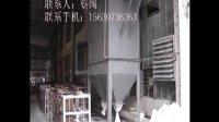 沧州重诺脉冲袋式除尘器厂家结构图纸设计