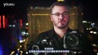延时摄影基础视频教学-第2集