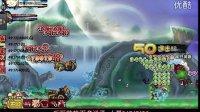 视频: 造梦西游3炫游4399造梦西游3首发最新地图【蓬莱岛】完虐最新boss QQ4545426