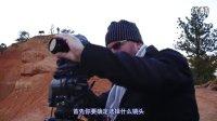 延时摄影基础视频教学-第3集