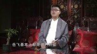 《腾飞五千年》前传第1集-关羽跟着刘备能打啥胜仗