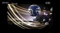 视频: 2014香港六合彩76开奖结果本港台现场直播