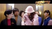 《百星酒店》熊黛林饰演黑道女星 暗讽娱乐圈里子面子