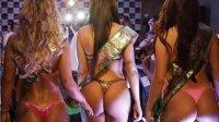 巴西美女性感靓臀大赛——青春舞曲(女子十二坊)