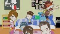 爱情公寓4|爱情公寓4动漫特辑|制作爱情公寓4卡通|成都君薇影视