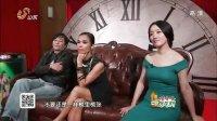 《中国星力量》130815期-10强决战-明星导师:杨钰莹(蓝光)