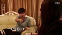 变形记2014全部最新湖南卫视富二代卖肾买苹果手机险被父亲砍