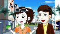产品宣传动画  flash演示动画  QQ与银联2