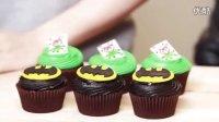 [木呆呆美味]蝙蝠侠杯子蛋糕