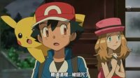 视频: Pocket Monsters XY 14