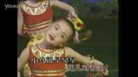 儿童上学歌 舞蹈