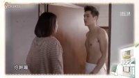 [百度蓝正龙吧]20140211【流氓蛋糕店】第六集预告-好久不見