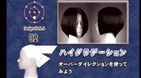 日式女生发型二分区BOB头短发发型设计1