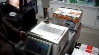 唐山哪里有卖超市电子称的?大华电子称怎样换纸啊?视频演示!