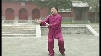 陈式太极拳老架一路教学34第二十九式:右擦脚、三十式:左擦脚 高清
