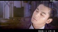 血色樱花同人MV-锦鲤抄(方云天X高文轩)