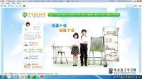 网页设计从零开始 - 005 - 使用DIV布局页面