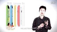 亿域带你看手机——如何区分真假iPhone 5C