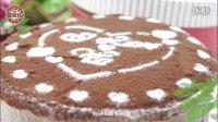 爱烘焙第29期 巧克力慕斯蛋糕