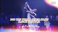 【1-F】2012世界超级巨星舞蹈表演