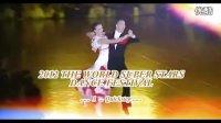 【1-Q】2012世界超级巨星舞蹈表演_超清