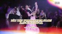 【1-W】2012世界超级巨星舞蹈表演_超清