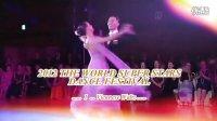 【1-VW】2012世界超级巨星舞蹈表演