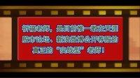 中国惟一在天涯论坛、新浪微博公开荐股的培训老师