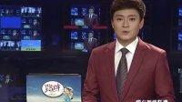 思南科技创新新闻 -贵州大博金