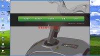 台湾CBS-805皮肤分析仪,皮肤分析系统,皮肤测试仪视频教程,皮肤分析仪操作视频