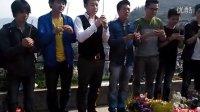 2014清明来自五湖四海的歌迷聚集将军澳同唱《情人》献给家驹