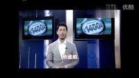 视频: 香港六合彩76期开奖结果本港台现场直播