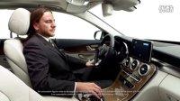 奔驰Mercedes-Benz C-Class搭载Apple CarPlay 系统