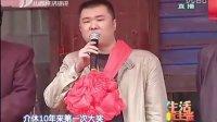 """视频: 千万""""大乐透""""花落介休 出奖投注站欢喜庆祝"""