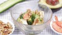 2014-04-26 牛油果拌虾沙拉