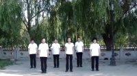 视频: 曲阜舞动人生广场舞,自由健身舞《火辣辣的情歌》QQ;100266291